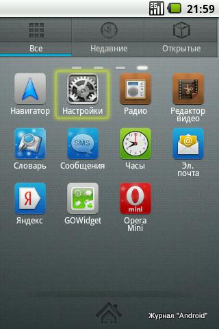 Копирование файлов в андроид