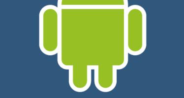 Как сделать приложение системным андроид