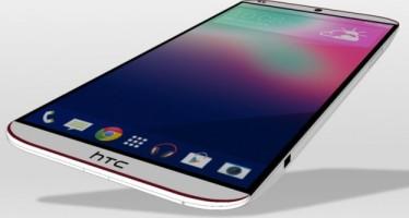 HTC M8: новая информация о флагманском смартфоне