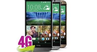 HTC One M8 цена в Англии