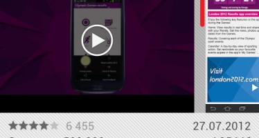 Как установить приложение на Андроид | Android