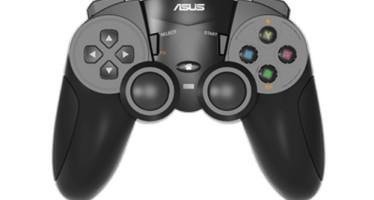 GameBox: первые рендеры от Asus