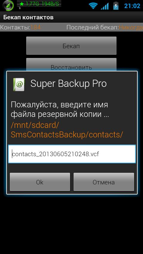 screenshot_2013-06-05_2102_3