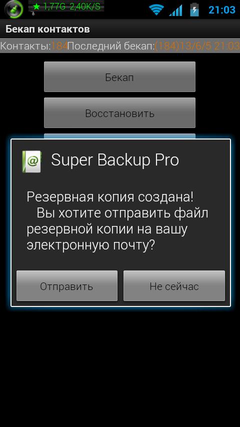 screenshot_2013-06-05_2103_1