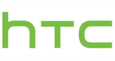 HTC One M9 может получить оптический зум