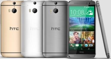 HTC One M8 mini: дата выхода