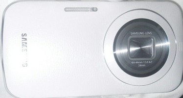 Первые сведения о Samsung Galaxy S5 Zoom