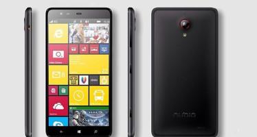 ZTE Nubia W5: первая информация о смартфоне