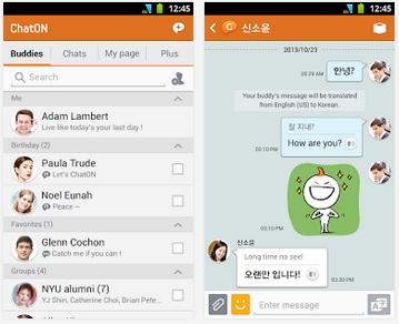 скачать приложение на андроид смс и ммс
