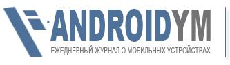«i-Androidym» — Журнал о мобильных устройствах