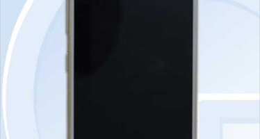 Обзор Gionee GN9005: самый тонкий и легкий смартфон