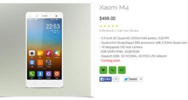 Xiaomi Mi4: дата выхода, характеристики и цена