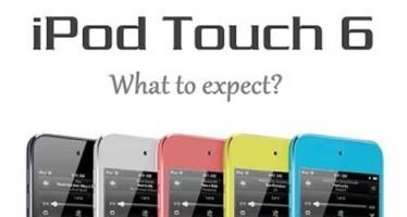 iPod Touch 6G выйдет осенью 2014 года. Слухи или реальность?