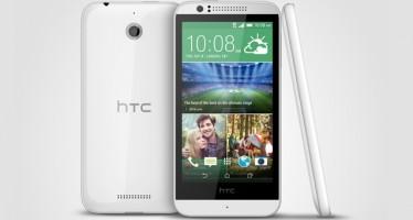 HTC Desire 510: бюджетная модель с поддержкой 4G (LTE)