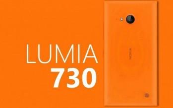 Nokia Lumia 735 представят 4 сентября