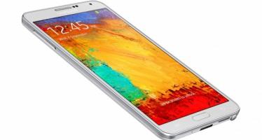 Обзор слухов Samsung Galaxy Note 4