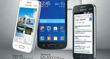 Мини обзор Samsung Galaxy Star Advance, Galaxy Star 2, Galaxy Ace NXT