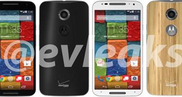 Камера Motorola Moto X + 1 получит оптический зум