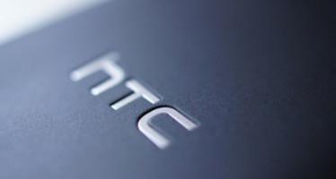 HTC говорит презентацию новых смартфонов и планшетов 19 августа