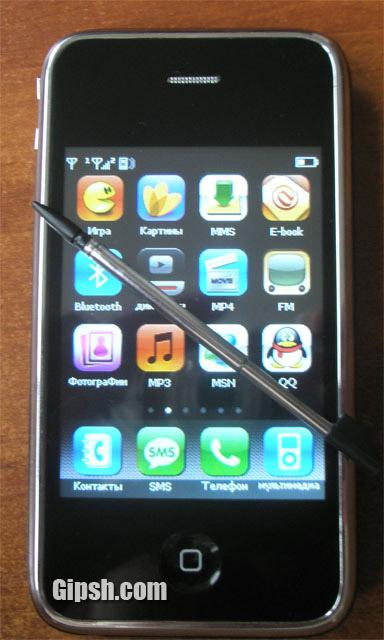 iphone-fake2