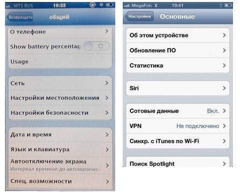 iphone-fake6