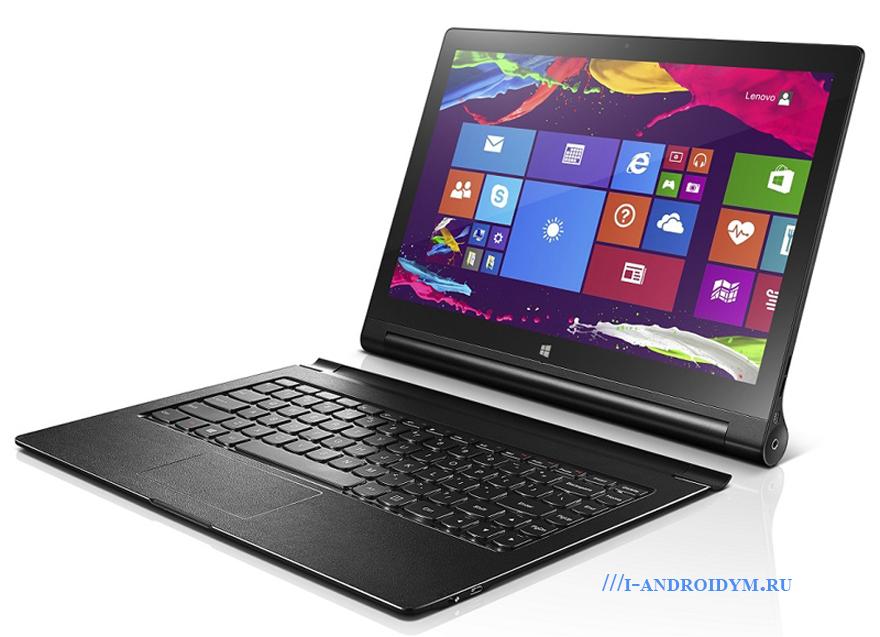 Планшет Lenovo Yoga Tablet 2