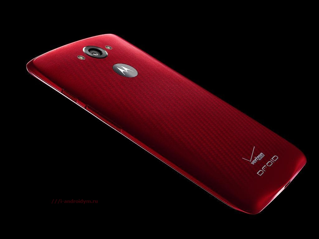 Droid Turbo