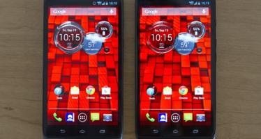 Motorola Moto Maxx уже в продаже!