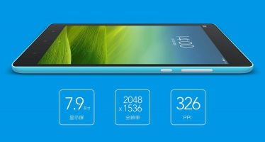 Xiaomi MiPad 2 — обновление удачного планшета