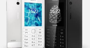 Солидный Nokia 515