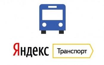 «Яндекс. Транспорт»: теперь «Яндекс. Карты» вышли и для автобусов