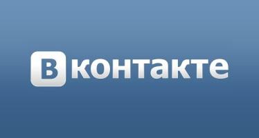 Обзор обновленного приложения «ВКонтакте» для iOS