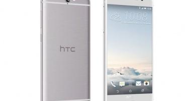 HTC One А9 официально представлен: дизайн, спецификации, цена