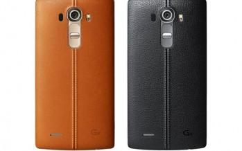 LG G5: список спецификаций и двойная задняя камера