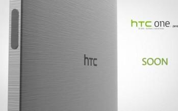 HTC One M10: презентация в марте, старт продаж в апреле