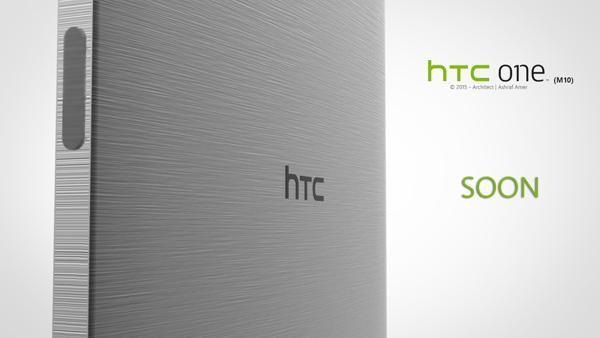 HTC One М10: презентация в марте, старт продаж в апреле