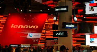 Lenovo выпустит «более привлекательное, более инновационное устройство» в июле