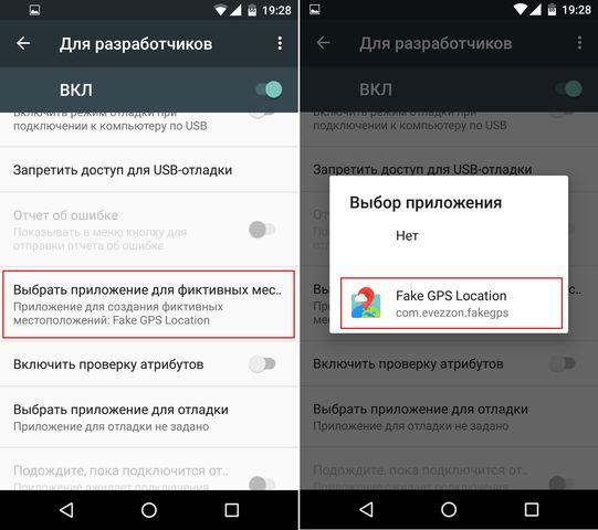 После сброса настроек Android не принимает аккаунт Google ...