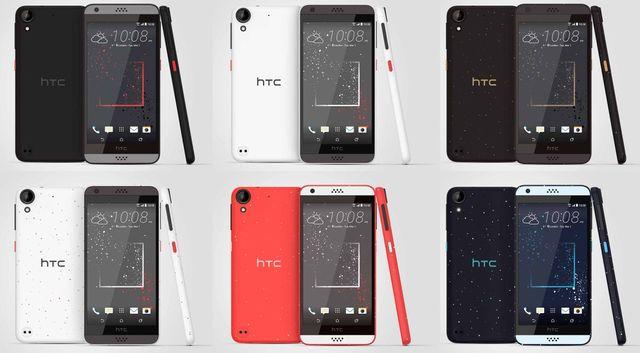 HTC A16: новый смартфон среднего класса в различных цветовых комбинациях