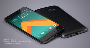 HTC 10: опубликован самый точный и симпатичный рендер