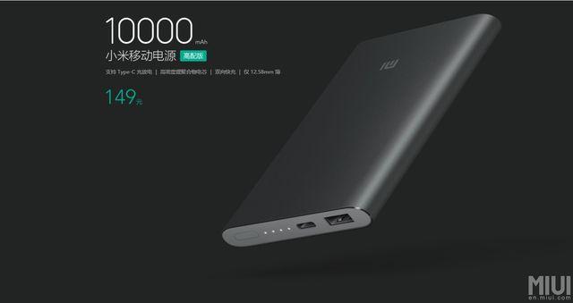 Xiaomi Mi Powerbank Pro: внешний аккумулятора на 10000 мАч с USB Type-C портом