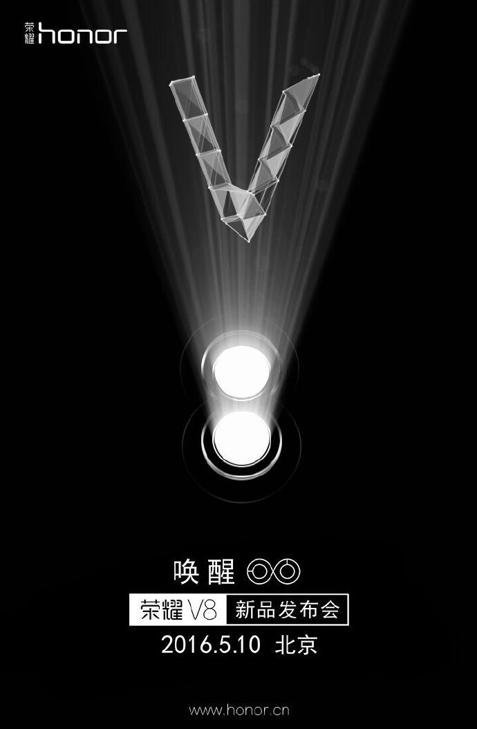 Honor V8 с двойной камерой будет выпущен 10 мая