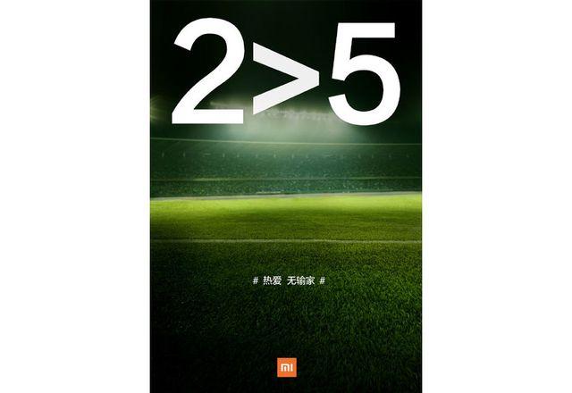 Xiaomi Mi Note 2: новый тизер, дата выпуска и спецификации