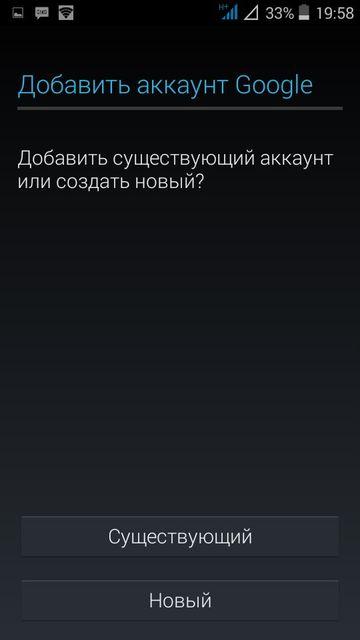 Как поменять Google аккаунт Android? Как поменять аккаунт в Google Play Store?Как поменять Google аккаунт Android? Как поменять аккаунт в Google Play Store?