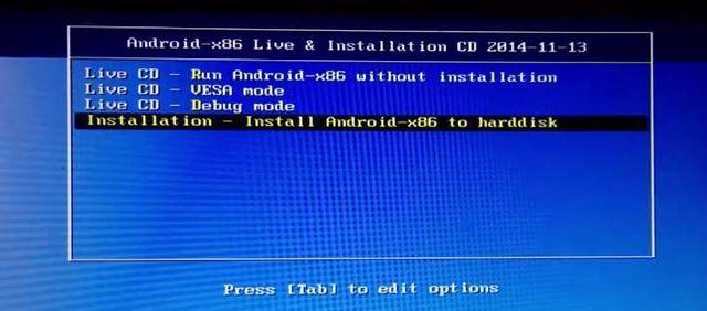 Как Установить Runtu Lite 10.04 На Флешку