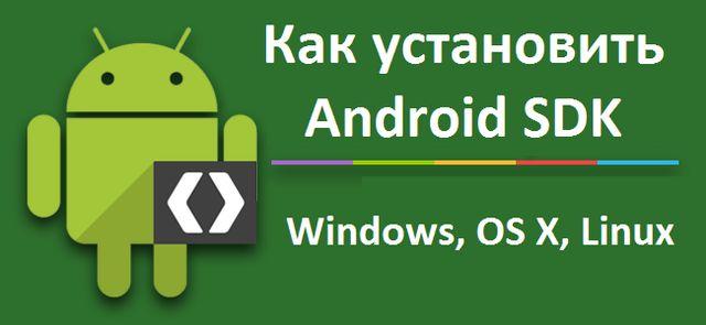 [UNITY 5] Создание игры для Android [#1] - …