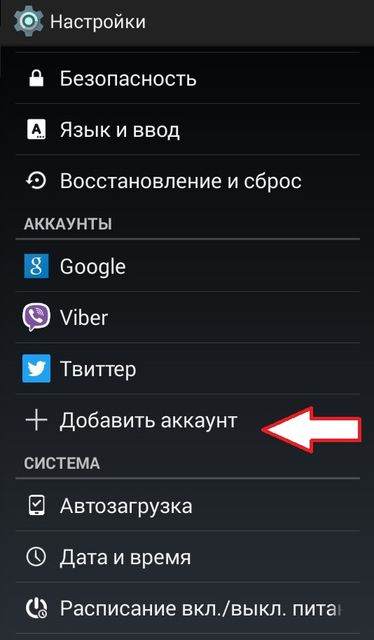 Google Play  4PDA  Android 22 Google Play Маркет