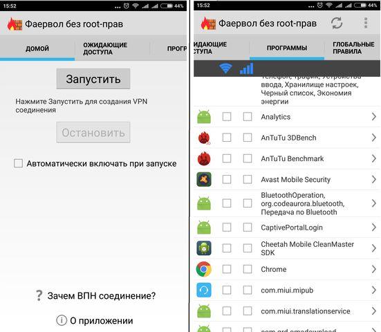 Android Как Установить Приложение На Карту Памяти Без Рута