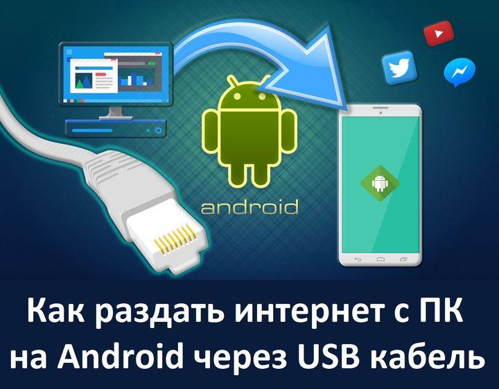 Скачать игры через андроид бесплатно: …