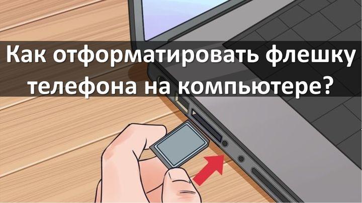 как на компьютере посмотреть фотографии с телефона